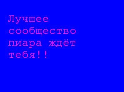 (400x299, 8Kb)