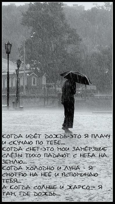 http://img1.liveinternet.ru/images/attach/b/0/10523/10523592_10144332_1168364931.jpg