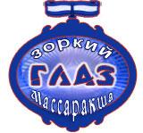 медаль ПБ