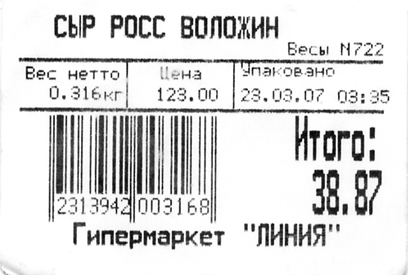 (408x275, 80Kb)