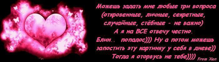 13560409_dlya_dneva (700x200, 32Kb)
