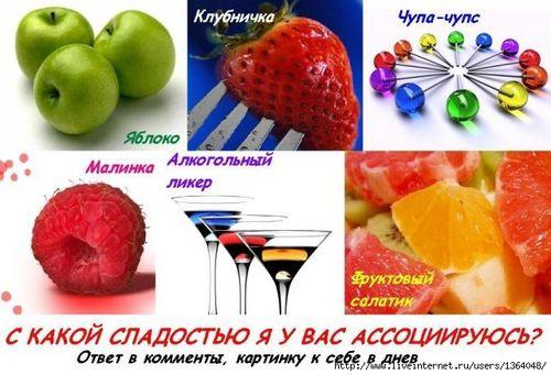 13306489_7308312_PostIk (500x341, 41Kb)