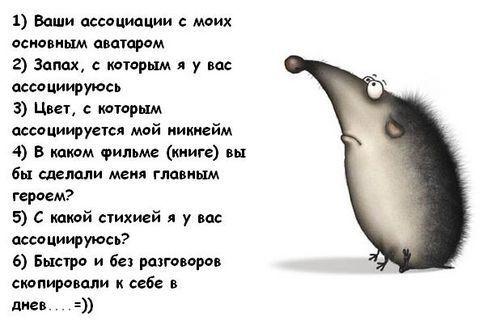 13788975_13585163_DLYA_dneva_VOPROS (500x333, 28Kb)
