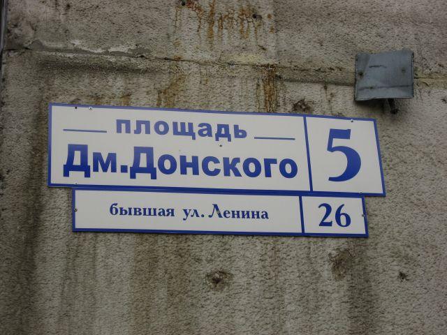 http://img1.liveinternet.ru/images/attach/b/0/14121/14121484_smdd_069.jpg