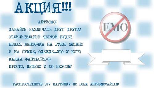 ANTIEMO 14153366_12604132_lentochka