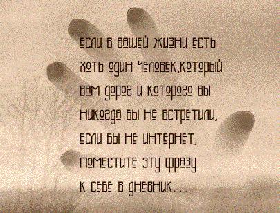 13848551_16430218_1web (405x308, 37Kb)