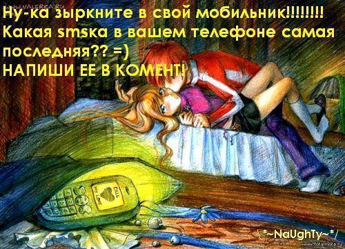 12823544_Segodnya_nuno_postavit[1] (500x361, 62Kb)