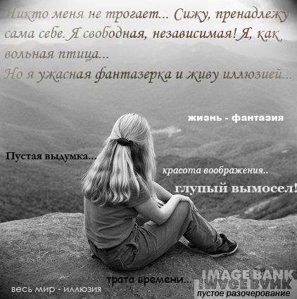 12871662_9876610 (422x426, 87Kb)