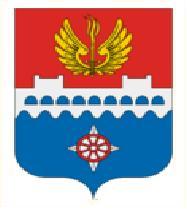 Герб Волхова (187x209, 7Kb)