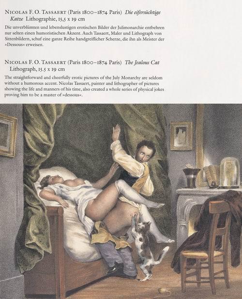 эротика на старинных картинах