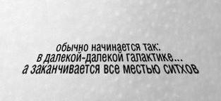 (313x144, 7Kb)
