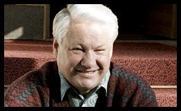 Если бы Ельцин умер в детстве