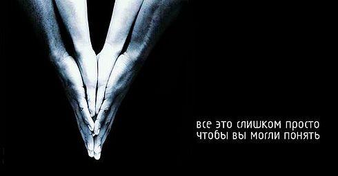 8909671_6170644 (490x255, 13Kb)