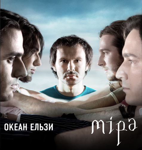Mira (476x500, 227Kb)