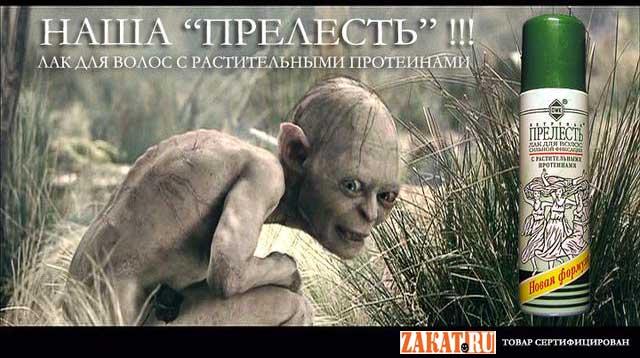 http://img1.liveinternet.ru/images/attach/b/0/14851/14851443_81.jpg