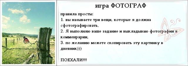 10085422_fifa (640x227, 33Kb)