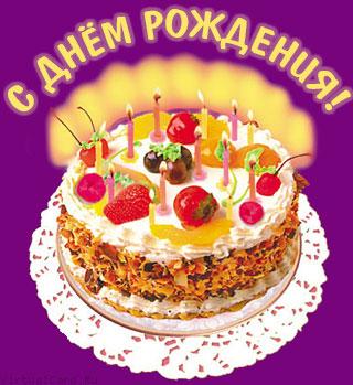 http://img1.liveinternet.ru/images/attach/b/0/15153/15153889_8026948_1.jpg