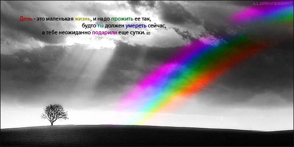 http://img1.liveinternet.ru/images/attach/b/0/15239/15239649_YEpigraf1.jpg
