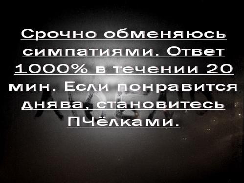 (499x375, 44Kb)