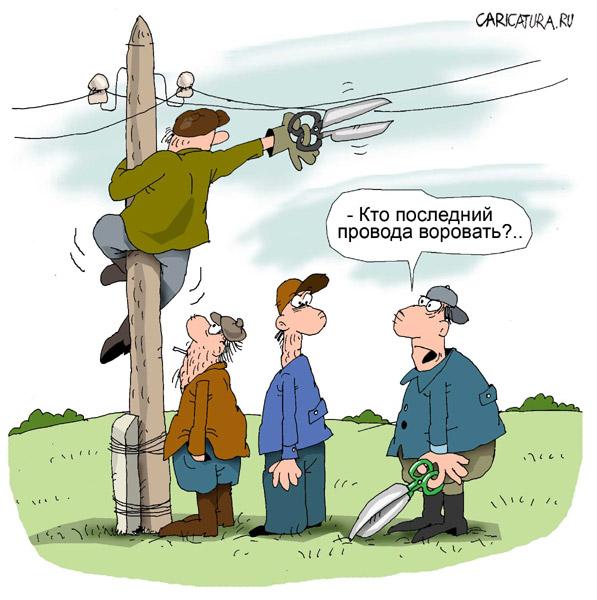 В Хельсинки началась сессия ПА ОБСЕ, на которую не пустили спикера Госдумы РФ Нарышкина - Цензор.НЕТ 1765