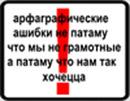 (130x101, 6Kb)