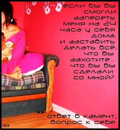 8932234_6976723_6959694_645702711 (382x413, 33Kb)