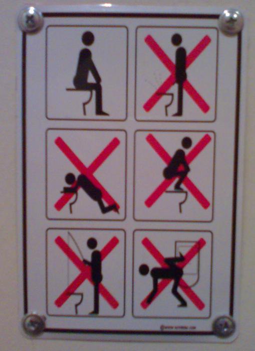 инструкция к туалету - фото 2