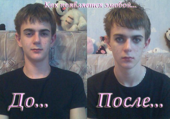 http://img1.liveinternet.ru/images/attach/b/0/16039/16039420_yemoboy.jpg
