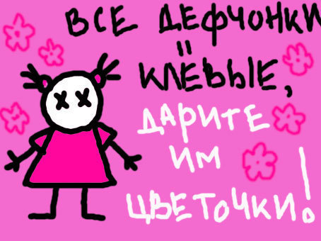 5806034_1671445_967926_17134_b (454x340, 41Kb)