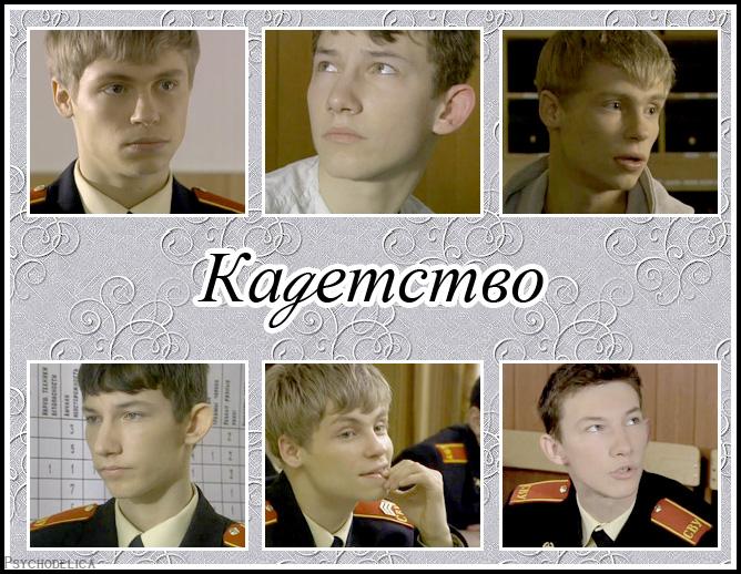 http://img1.liveinternet.ru/images/attach/b/0/16071/16071851_14259950_8888Ps0124.jpg