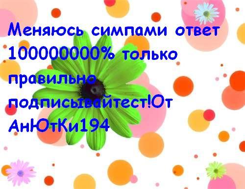 16141005_8287016_4849425_4845983_12091399_i50892643_88932_3 (500x385, 36Kb)