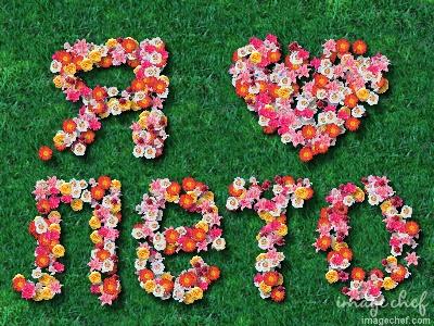 цветочные надписи (400x300, 104Kb)