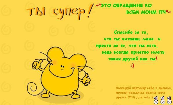 15381411_846350_23006782_tuy_super (597x364, 28Kb)