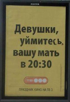 (248x358, 13Kb)