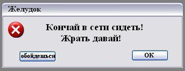 (367x141, 8Kb)