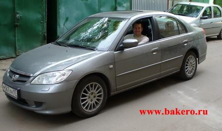 Honda Civic: обзор и тест-драйв.Автоинструктор www.bakero.ru
