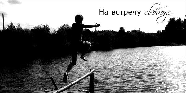 19040489_f33327db6938 (600x300, 44Kb)