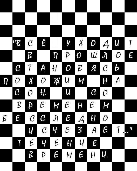 (528x660, 30Kb)