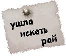 19069073_1235664_3316287[1] (131x112, 32Kb)