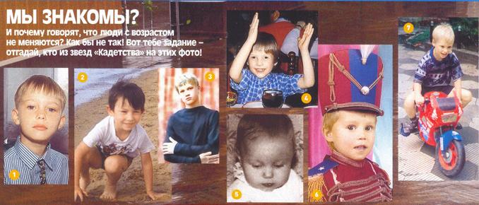 http://img1.liveinternet.ru/images/attach/b/0/19885/19885343_19550906_16818695_skanirovanie0002.jpg