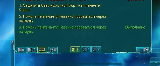 (617x257, 32Kb)