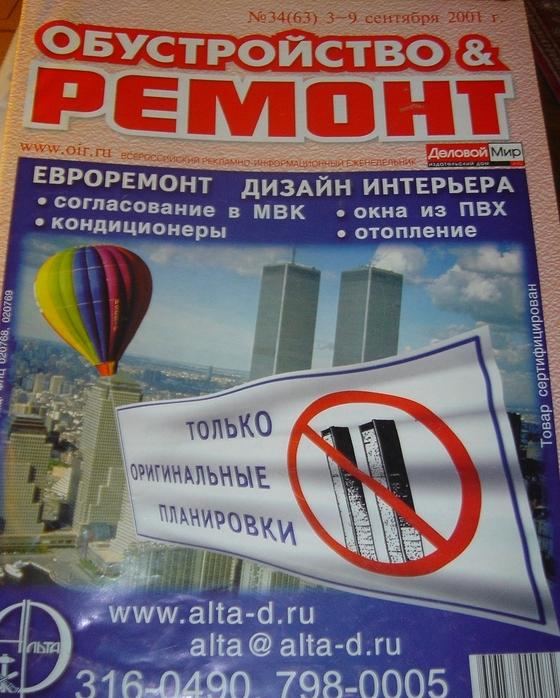 http://img1.liveinternet.ru/images/attach/b/0/21339/21339102_12221.jpg