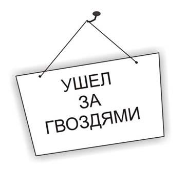 (362x330, 22Kb)