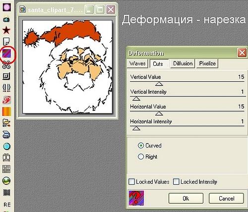 http://img1.liveinternet.ru/images/attach/b/0/21505/21505840_cut.jpg