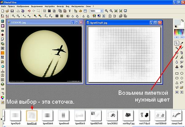 http://img1.liveinternet.ru/images/attach/b/0/21657/21657992_cvet.jpg
