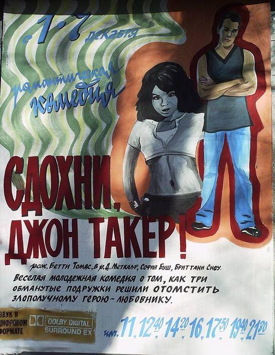 http://img1.liveinternet.ru/images/attach/b/0/21735/21735824_PIC00023.jpg