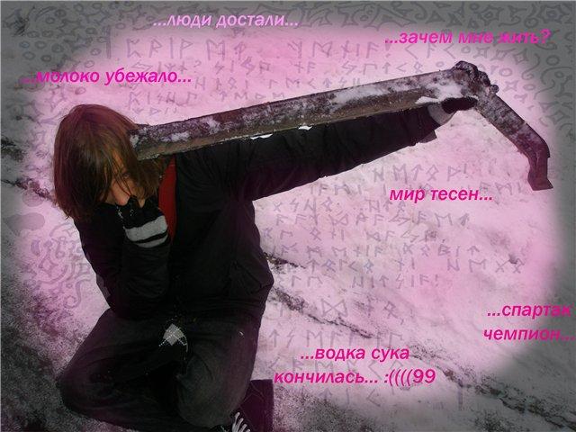 http://img1.liveinternet.ru/images/attach/b/0/22067/22067458_e925472f6347.jpg