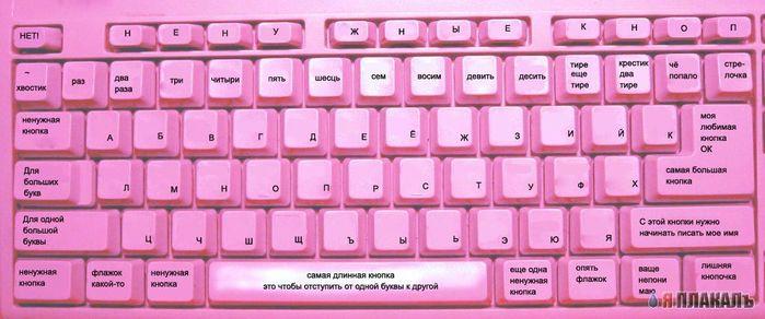 22179950_klaviatura.jpg
