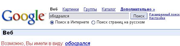 (596x153, 31Kb)