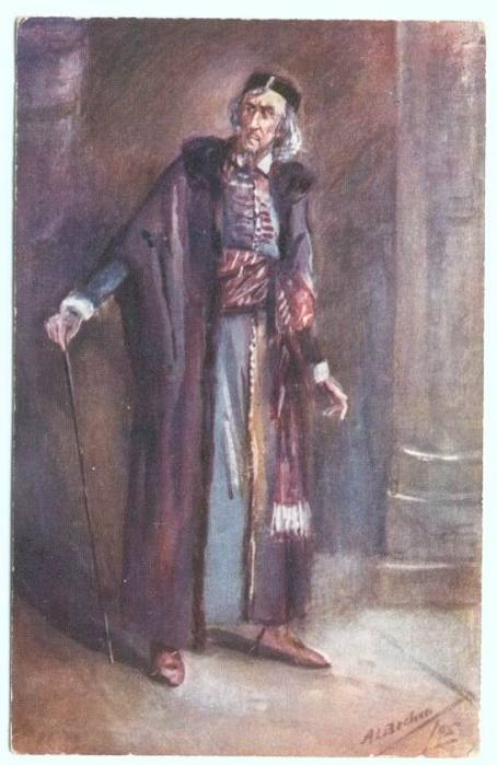 Merchant Of Venice Shylock Essay